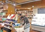 [커버스토리] 비건 치즈·그린 망고·로깐마…식료품점으로 떠나는 세계여행