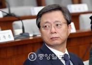 """우병우 기소되나…특검 """"특별감찰관실 조사 때 우병우 방해 정황 포착"""""""