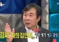 금수저 뛰어 넘는 '핵수저' 집안 연예인