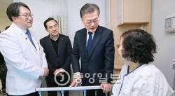 [팩트체커 뉴스] 문재인 '공공 일자리 81만개' 공약 … 21조 비용엔 연금 미포함