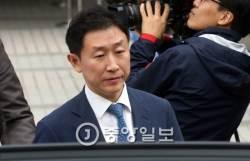 '스폰서 의혹' 김형준 전 부장검사 징역 2년 6개월·벌금 5000만원 선고