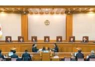 [열려라 공부] 법령이나 통치권 행사가 헌법에 위배되는지 심판하죠