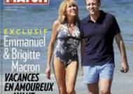 프랑스 유력 대권주자, 동성 애인 루머 반박