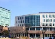 KAIST 캠퍼스에 기부자 부부 이름 딴 건물 나란히