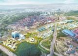 [분양 포커스] 의왕 첫 산업단지 지식산업센터…저렴한 분양가, 쾌적한 환경 매력