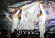 [서소문 사진관] 흰 눈 같은 평창동계올림픽 성화봉 공개