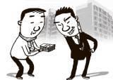 [사건:텔링] 농아인이 같은 농아인 속였다 …  500명 280억 사기친 '행복팀'
