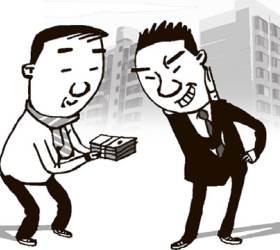 [<!HS>사건:텔링<!HE>] 농아인이 같은 농아인 속였다 … 500명 280억 사기친 '행복팀'