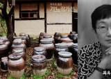 [7인의 작가전] 매창 ㅡ거문고를 사랑한 조선의 뮤즈ㅡ #13. 그대의 집은 <!HS>부안<!HE>에 있고 (3)