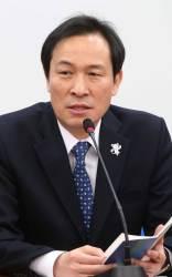 """우상호 """"한국당이라고 못 불러. 자유당이라고 부르겠다"""""""