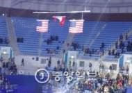 피겨 4대륙선수권서 웃지 못할 해프닝…접힌 채 올라간 캐나다 국기