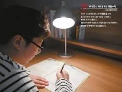 [건강한 당신] 햇빛 쬐어야 안구 균형성장…선글라스 끼면 근시 된다