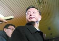 우병우 구속 결정할 오민석, 대법원 재판연구관 등 두루 거친 '엘리트 판사'