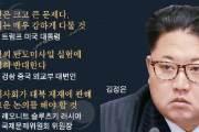 [김민석의 Mr.밀리터리] 북극성-2형 성공한 북한, 다음 단계는 무수단·ICBM 될 듯