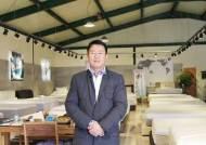 [2017고객감동 경영혁신대상]직수입 명품 매트리스를 저렴하게 살 수 있는 창고형 매장