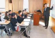 [열려라 공부] 공동체 이익 조정 '제왕의 학문'…사회현상 호기심 필수