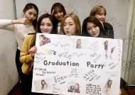 """프리스틴, 교복 입고 졸업 축하 파티…""""결경·은우·레나 축하해"""""""