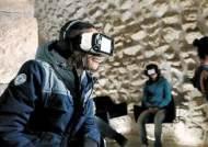 [사진] VR로 보는 이스라엘 관광 유적
