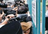 핵 이어 VX까지 … 북한, 새로운 국제제재 받을 수도