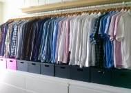 [한 끗 리빙] 뒤죽박죽 옷장이 백화점처럼…정리·수납의 정석