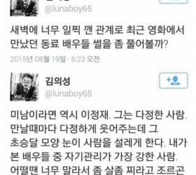 """김의성이 본 동료 영화배우들 """"<!HS>하정우<!HE>는 상남자, 공유는…"""""""