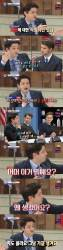 '<!HS>비정상회담<!HE>' 미국 대표가 한국에 와서 충격받은 사실