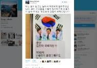 태극기 집회 참여독려 문자에 등장한 '대한, 민국, 만세' 삼둥이