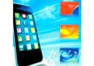 북한 최신형 '지능형 손전화기(스마트폰)' 이름은?...사진도 공개
