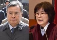 경찰, 박영수 특검·이정미 재판관 협박사건 내사