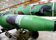 북 '동창리'에서 발사된 동해상 발사체…ICBM 가능성도 거론돼
