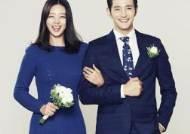 배우 오희준 김진이와 결혼