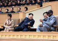 """미국 NBA스타 데니스 로드먼, """"북한 김정은, '미국서 '뉴욕 닉스' 경기 관전하고 싶다고 했다"""""""