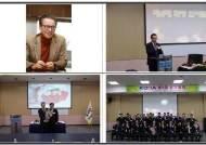 한국부동산개발협회, 문주현 회장 재추대