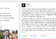 """안민석 """"최순실·정윤회 '92년에 결혼…돈세탁 추적 변수"""""""