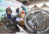 """[사진] """"<!HS>자전거<!HE> 타고 봄 맞이 가세요"""" … 무료 서비스 <!HS>센터<!HE> 오픈"""