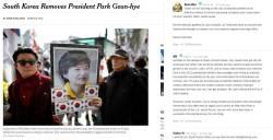 """뉴욕타임즈 박 대통령 탄핵 기사의 베플 """"한국, 감사합니다"""""""