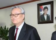 """한국당, """"탄핵 인용 결정에 책임 통감…더이상 집권 여당 아니다 """""""