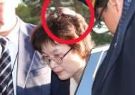 """""""헌법재판관 8명 3개월 동안 휴일 반납하고 구내식당 이용"""""""