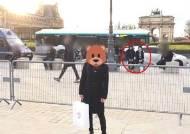 '순간포착' 프랑스 파리 관광객 사진에 찍힌 아이돌