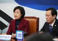 """'심판론' 불지피는 민주당…""""민간인 피의자 박근혜 엄히 다스려야"""""""
