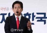 """김진ㆍ이인제ㆍ김문수 """"불공정 대선 후보 경선...불참하겠다"""""""