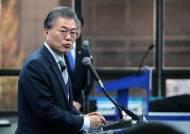 김광두 영입한날 김종인 비판한 문재인