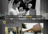 """母 바람대로 가회동성당에서 결혼한 김태희 """"임신? 절대 아니다"""""""