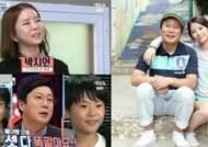 개그맨 이수근 아내 박지연 투병 뒤 건강한 모습으로 방송 출연