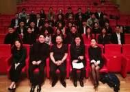 쾰른 오페라로 가는 한국 성악가 둘
