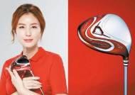 [GOLF&] 한국 여성골퍼에 최적화된 클럽 고밀도 티탄단조로 비거리 확 늘려