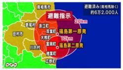 일본, <!HS>후쿠시마<!HE> 제1원전에 이어 제2원전 일부도 폐로 결정