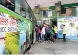 버스로 전남 일주 … '남도한바퀴' 관광 내일부터 확대