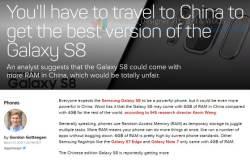 """""""삼성, 중국에 출시되는 <!HS>갤럭시<!HE><!HS>S<!HE>8에만 <!HS>6<!HE>GB 램 탑재"""""""