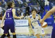 우리은행 5연속 통합우승, 챔프전 V9...MVP 박혜진